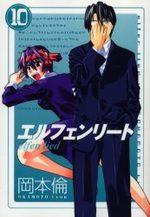 Elfen Lied 10 Manga
