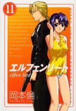 Elfen Lied 11 Manga