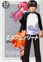 Elfen Lied 12 Manga