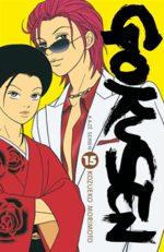 Gokusen # 15