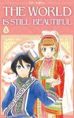 The World is still beautiful 4 Manga