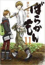 Barakamon 11 Manga