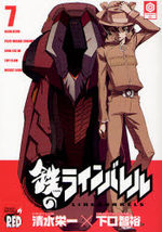 Kurogane no Linebarrels 7 Manga