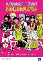 Kimengumi 2 Manga