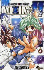 Mixim 11 4 Manga