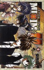 Mixim 11 5 Manga