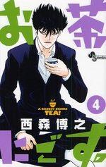 Ocha Nigosu 4 Manga