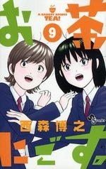 Ocha Nigosu 9 Manga