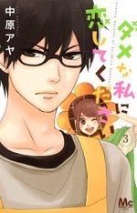 Please Love Me ! 3 Manga