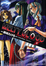 Melty Blood 3