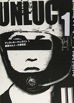 Unlucky Young Men 1 Manga