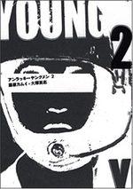 Unlucky Young Men 2 Manga