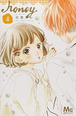 Honey 4 Manga