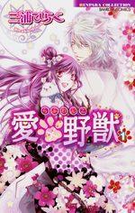 Wild love 1 Manga
