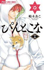 Le Chemin des Fleurs 15 Manga