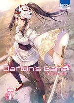 Darwin's Game # 7