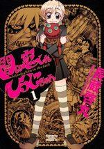 Sorcière et ténèbres 1 Manga