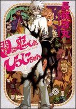 Sorcière et ténèbres 2 Manga