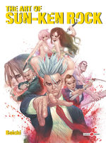 The Art of Sun-Ken Rock 1 Artbook