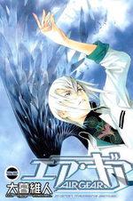 Air Gear 26 Manga