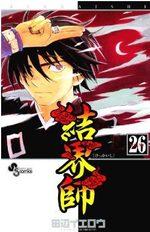 Kekkaishi 26