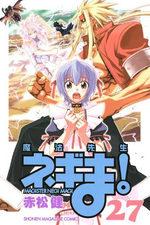 Negima ! 27 Manga