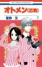 Otomen 7 Manga