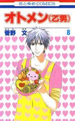 Otomen 8 Manga