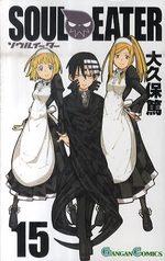 Soul Eater 15 Manga
