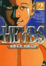Heads 2 Manga