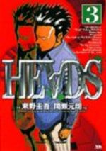 Heads 3 Manga