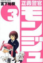 Monju - Au Service de la Justice 3 Manga