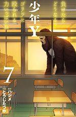 Dilemma 7 Manga