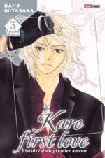 Kare First Love 3