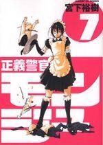Monju - Au Service de la Justice 7 Manga