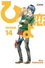 Hiyokoi 14