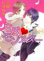 Love Monster 1 Manga