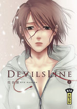 Devilsline 2