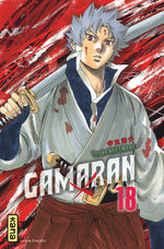 Gamaran 18