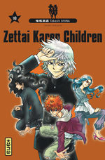 Zettai Karen Children 18