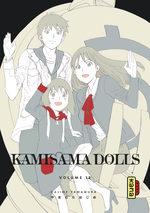 Kamisama Dolls # 12