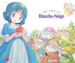 Blanche-Neige 1 Livre illustré