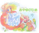 Poucelina 1
