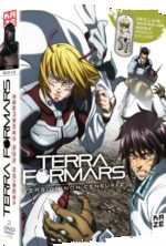 Terra Formars 1 Série TV animée