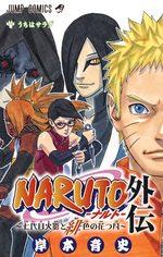 Naruto gaiden - Le 7° hokage et la lune écarlate 1 Manga