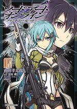 Sword art online - Phantom bullet 1 Manga