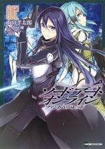 Sword art online - Phantom bullet 2 Manga