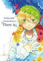 Pandora Hearts - There is. 1 Artbook