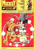 Le journal de Mickey 1237 Magazine