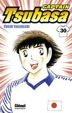 Captain Tsubasa 30
